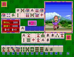Tokorosan's Mahjong (ARC)  © Sega 1993   3/3
