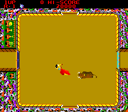 Bull Fight (ARC)  © Sega 1984   3/3