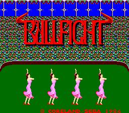 Bull Fight (ARC)  © Sega 1984   1/3