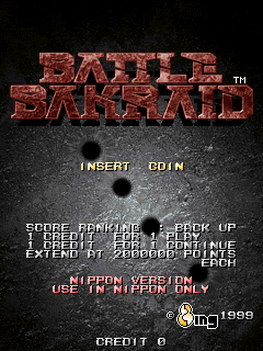 Battle Bakraid (ARC)   © Eighting 1999    1/6