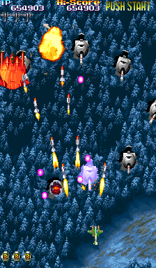19XX: The War Against Destiny (ARC)  © Capcom 1995   5/10