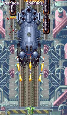 19XX: The War Against Destiny (ARC)  © Capcom 1995   6/10