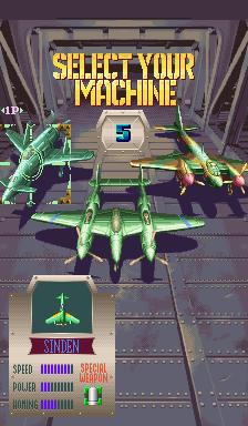 19XX: The War Against Destiny (ARC)  © Capcom 1995   8/10