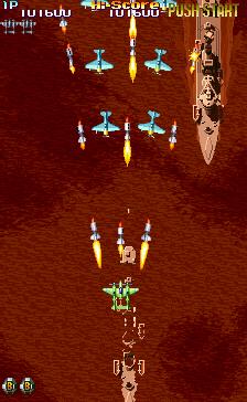 19XX: The War Against Destiny (ARC)  © Capcom 1995   9/10