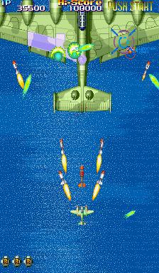 19XX: The War Against Destiny (ARC)  © Capcom 1995   10/10