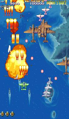 19XX: The War Against Destiny (ARC)  © Capcom 1995   3/10