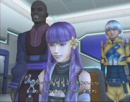 Xenosaga: Episode II: Jenseits Von Gut Und Bose (PS2)  © Namco 2004   3/3