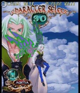 ESPGaluda (PS2)  © Atlus 2004   1/6