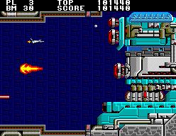 Aerial Assault (SMS)  © Sega 1990   9/9