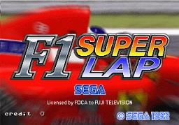 F1 Super Lap (ARC)  © Sega 1993   1/5