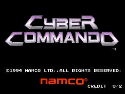 Cyber Commando (ARC)  © Namco 1994   1/3
