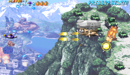 Progear No Arashi (ARC)   © Capcom 2001    2/21