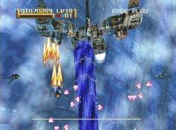 Radiant Silvergun (ARC)  © Treasure 1998   1/8