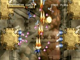 Radiant Silvergun (ARC)  © Treasure 1998   2/8