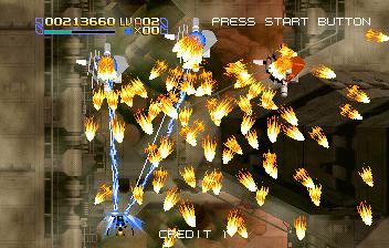 Radiant Silvergun (ARC)  © Treasure 1998   8/8