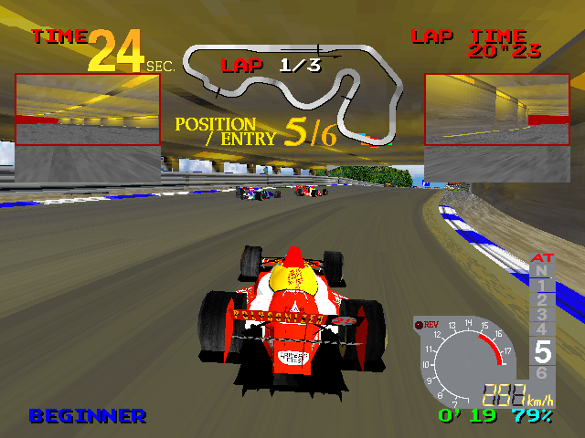 Ace Driver (ARC)  © Namco 1994   4/5