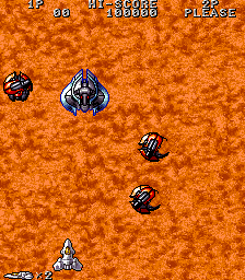 Acrobat Mission (ARC)  © UPL 1991   2/4