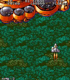 Acrobat Mission (ARC)  © UPL 1991   3/4