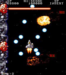 Acrobat Mission (ARC)  © UPL 1991   4/4