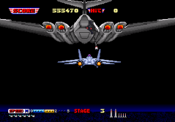 After Burner II (ARC)   © Sega 1987    3/4