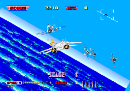 After Burner II (ARC)   © Sega 1987    2/4