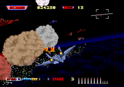 After Burner II (ARC)   © Sega 1987    4/4