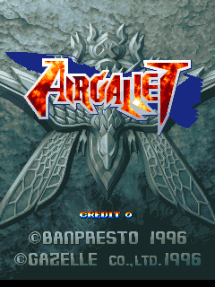 Air Gallet (ARC)  © Banpresto 1996   1/5
