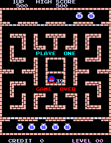 Ali Baba And 40 Thieves (ARC)  © Sega 1982   2/4