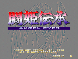 Angel Eyes (ARC)  © Tecmo 1996   1/4