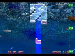 Aqua Rush (ARC)  © Namco 1999   3/3