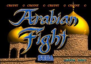 Arabian Fight (ARC)  © Sega 1992   11/11