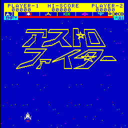 Astro Fighter (ARC)  © Data East 1980   4/4