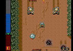 Aurail (ARC)  © Sega 1990   3/4