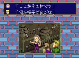 Bakuretsu Quiz Ma-Q Dai Bouken (ARC)  © Namco 1992   3/3