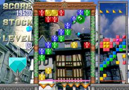 Bal Cube (ARC)  © Metro3D 1996   2/3