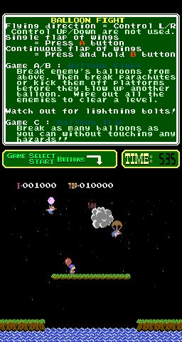 Balloon Fight (ARC)  © Nintendo 1986   3/3