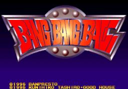 Bang Bang Ball (ARC)  © Banpresto 1996   1/4