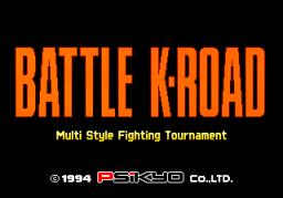 Battle K-Road (ARC)  © Psikyo 1994   1/3