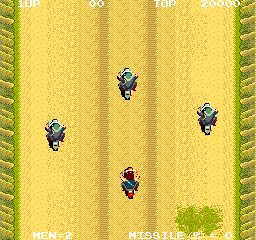 Battle Lane Vol. 5 (ARC)  © Taito 1986   4/7