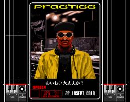 Beatmania (ARC)  © Konami 1997   2/5