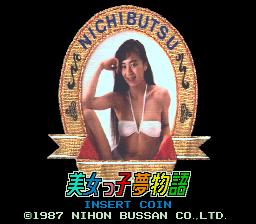 Bijokko Yume Monogatari (ARC)  © Nichibutsu 1987   1/4