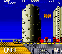 Black Panther (ARC)   © Konami 1987    3/3