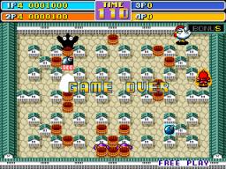 Bomberman World (ARC)  © Irem 1992   4/4
