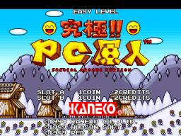 Bonk's Adventure (ARC)  © Kaneko 1994   1/4
