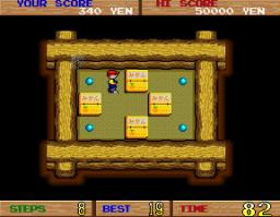 Boxy Boy (ARC)  © Namco 1990   3/4