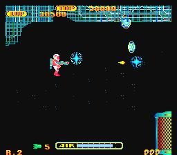 Brain (ARC)  © Sega 1986   4/4