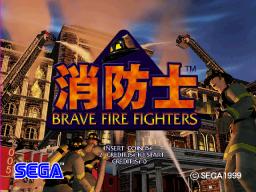 Brave Firefighters (ARC)  © Sega 1999   1/3