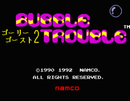 Bubble Trouble: Golly! Ghost! 2 (ARC)  © Namco 1992   1/3