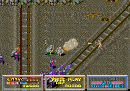 Bullet (ARC)  © Sega 1987   2/4