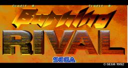 Burning Rival (ARC)  © Sega 1992   1/4